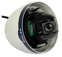 Widok kamery ze zdemontowaną kopułą