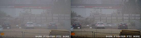Porównanie obrazów z kamery marki Hikvision przy dużym zamgleniu. Po lewej - funkcja Defog wyłączona, po prawej - włączona.