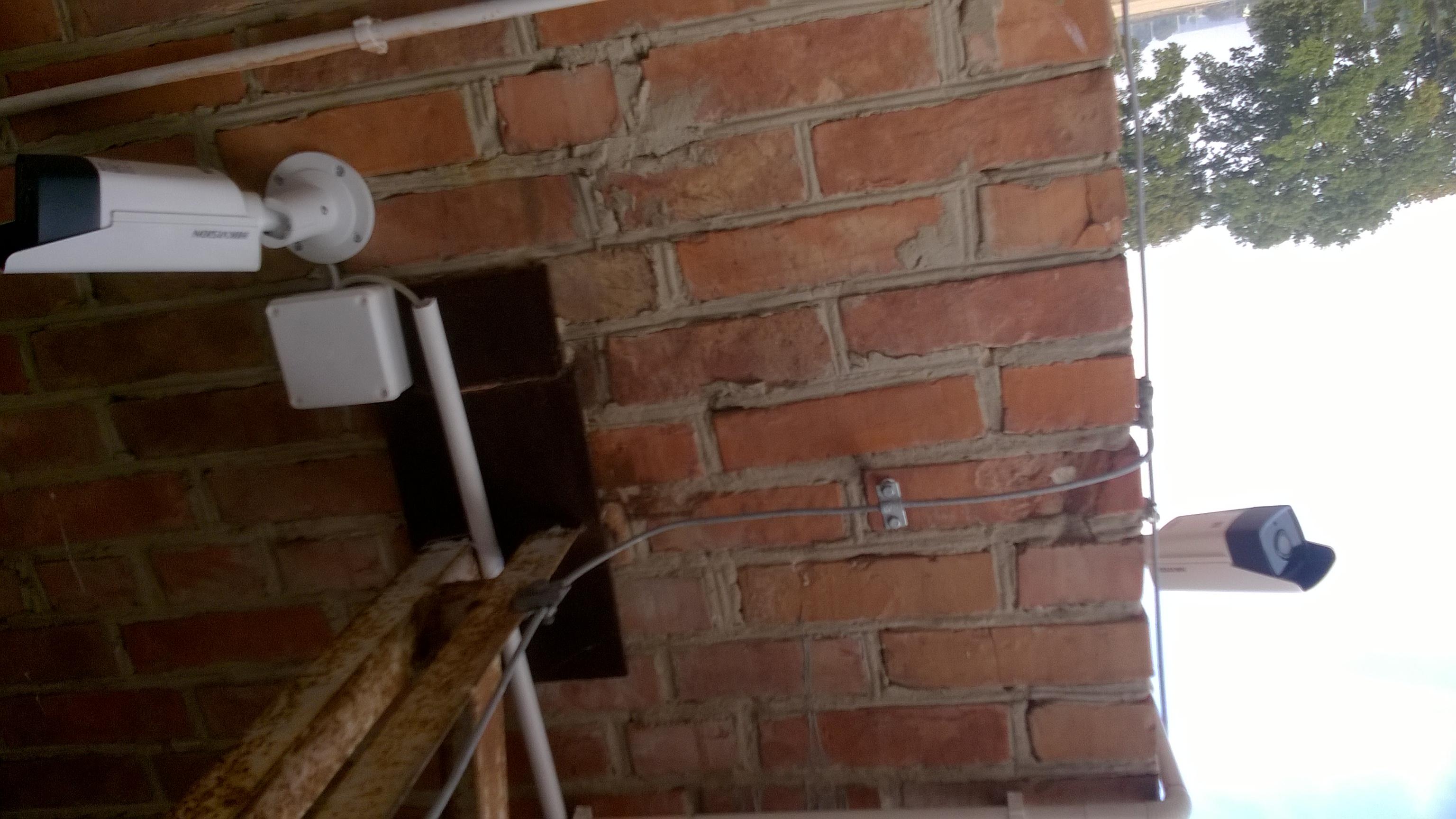 monitoring-bilgoraj-monitoring-zamosc-monitoring-krasnik-monitoring-janow-lubelski-monitoring-gospodarstwa-rolnego-monitoring-chelm-monitoring-lezajsk-33-infomech-monitoring-wizyjny-systemy-zabezpie