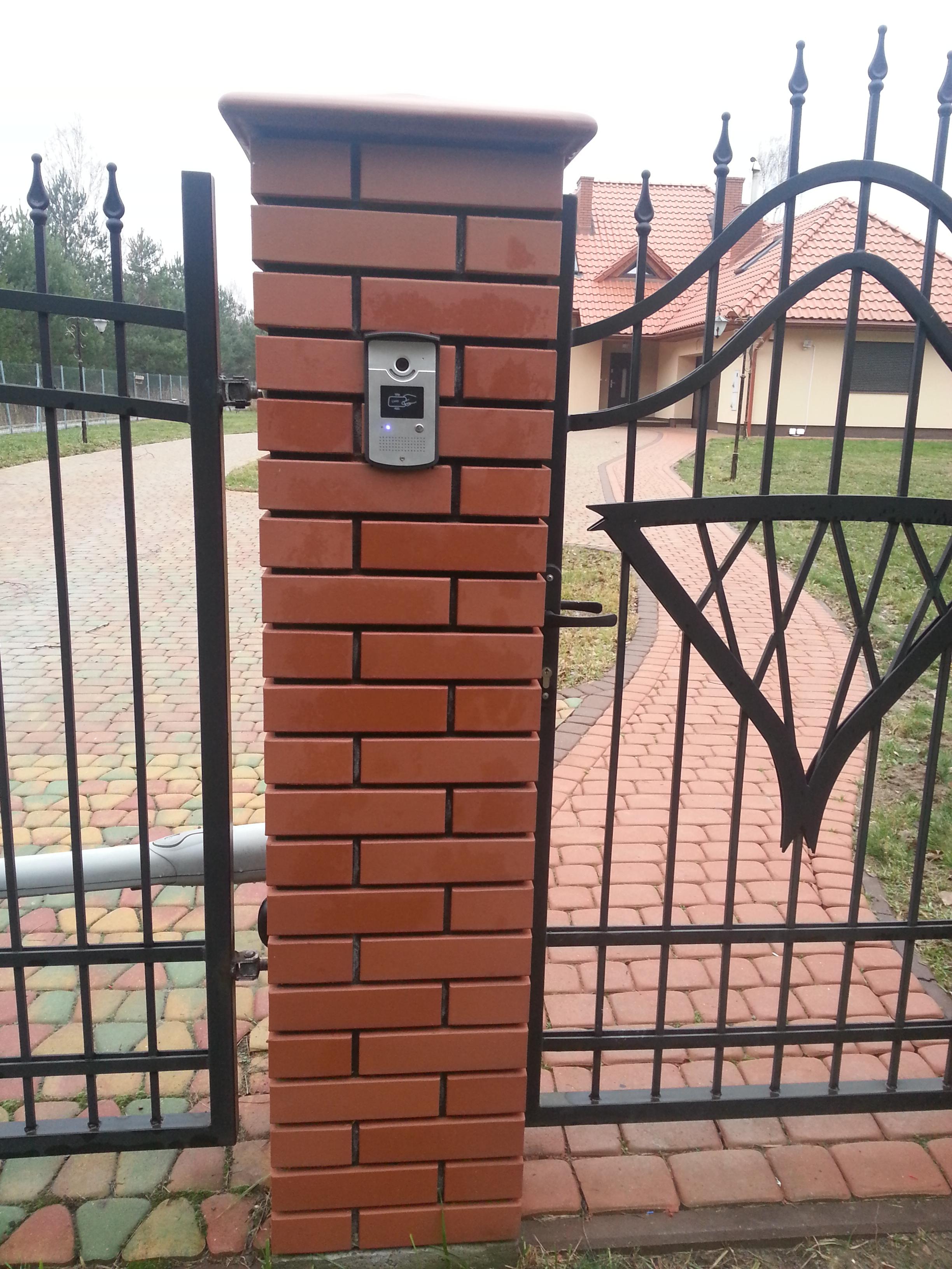 Monitoring posesji i domu - inwestor Stalowa Wola